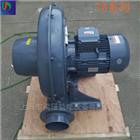TB200-20 15KW台湾TB200-20全风透浦式中压鼓风机