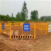 临时施工安全隔离网黄黑警示基坑护栏厂家