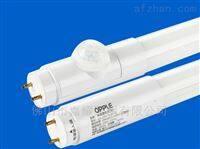 亮易欧普照明15W19W 红外线微波感应LED灯管