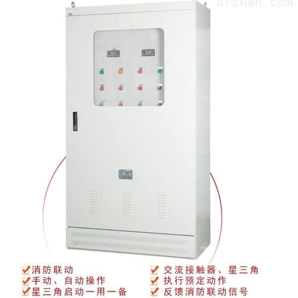 两用一备水泵控制柜安装