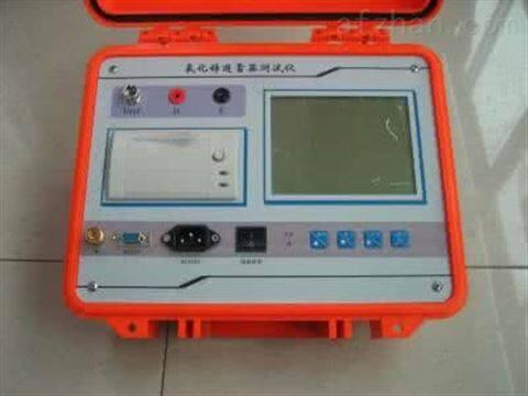 氧化鋅避雷器配電型一體式無間隙防雷設備