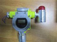 沼气在线监测报警仪 点型沼气泄漏报警器
