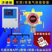 溶剂油报警器