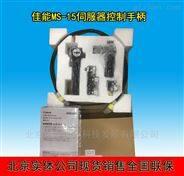 北京銷售佳能MS-15鏡頭伺服器鏡頭控制器