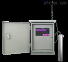 油烟浓度检测探头(油烟传感器)介绍