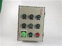 定做排水泵/油泵挂式铝合金防爆控制箱厂家