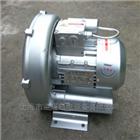 2QB 310-SAA11/0.75KW单相漩涡式气泵报价