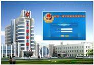 医院视频联网报警器,医院紧急报警系统