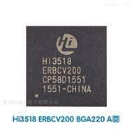 超高清IP摄像头SoC Hi3518EV200