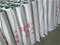 汉中陶瓷纤维防火布什么价格