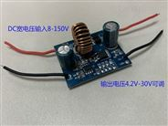 电动车GPRS模组供电芯片AL8510