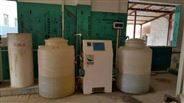 延安市二氧化氯發生器型號區別