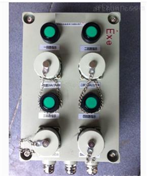 BXX防爆动力检修箱生产厂家
