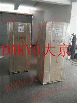 贵州文物馆专用除湿加湿一体机DAKYO大京