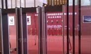 工厂安检门金属探测器