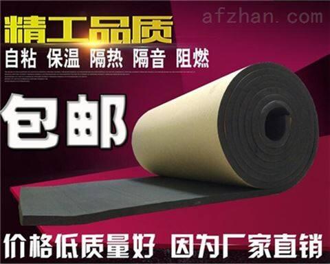 橡塑海绵管产品图片
