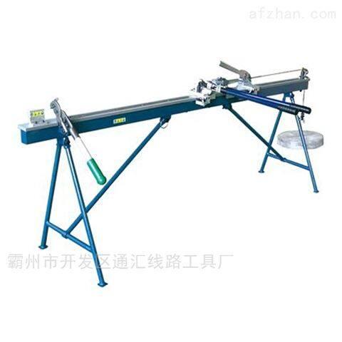 电气化吊弦线制作平台吊弦制作器