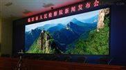 DLP无拼接大屏幕专业厂家 指挥中心视频会议