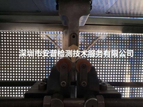 珠海物理性能测试-铝合金拉伸试验-冲击测试