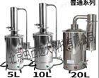 M336249不锈钢电热蒸馏水器(普通款)10L M336249