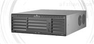海康威视超脑网络硬盘录像机NVR