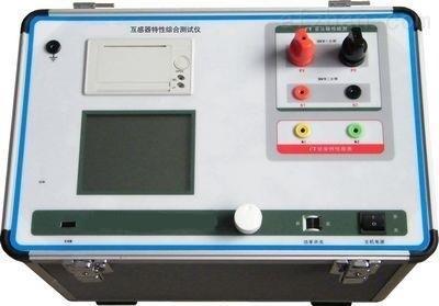 承装承修设备伏安特性测试仪