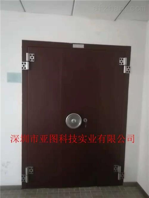 供应亚图FBM-YT,钢制防爆门抗爆门