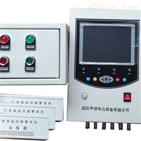 洛阳市SF6综合在线监测系统批发