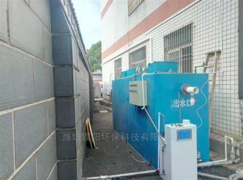 长沙小型医院污水处理设备