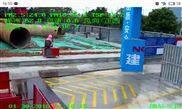 OSEN-6C-成都工地扬尘污染视频监控仪包联网政府平台