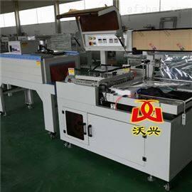 L-450L型热收缩膜包装机 全自动日用品包装