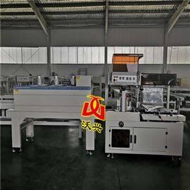 BF-550边封550型pof膜热收缩包装机 批发价