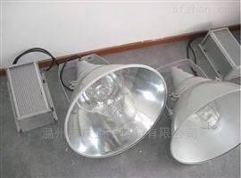 NTC9210-MH400W深照型工厂灯 防震型投光灯现货
