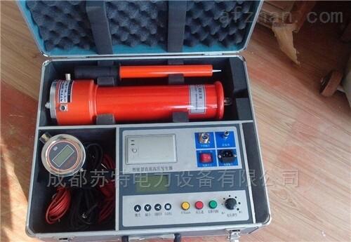 ZGF2000系列直流高压发生器|承试五级
