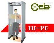 CEIA HI-PE意大利啟亞品牌進口安檢門報價
