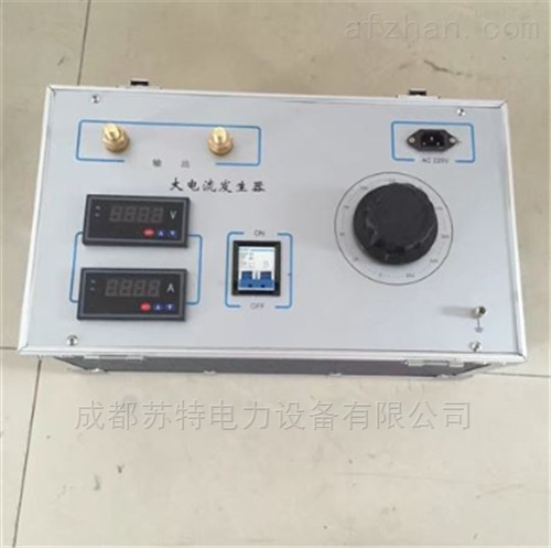 SLQ-2000A长时间大电流发生器价格