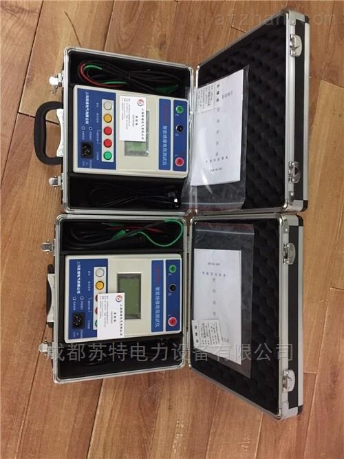 2.5kV智能绝缘电阻测试仪
