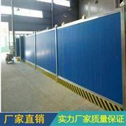 PVC全新塑料施工圍擋精美外觀可靠實用