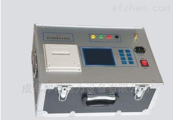 三级承装试设备有载分接开关测试仪