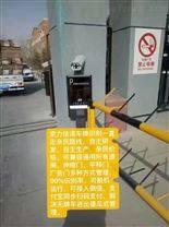 索力信诺停车场道闸智能系统智能栅栏道闸机