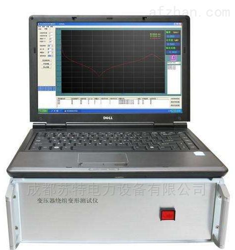 厂家直销苏特变压器绕组变形测试仪