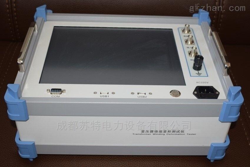 全自动变压器绕组变形测试仪|承装三级资质