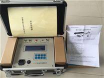 动平衡测试仪设备故障检测仪