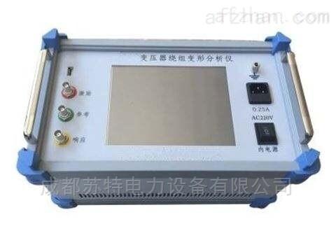 频响法变压器绕组变形测试仪/电力三级承装