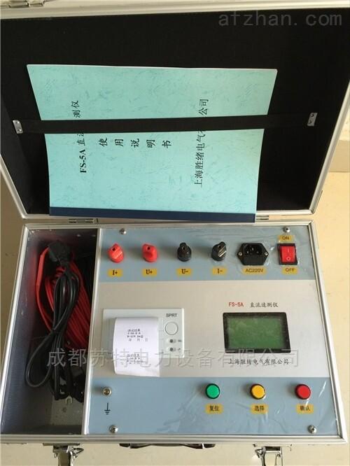 变压器直流电阻测试仪价格|报价