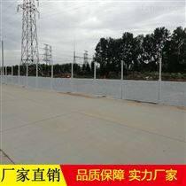 城市建設指定使用防風沖孔護欄