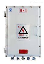 BXMD管廊用防爆Q235钢板焊接的防爆配电箱