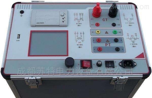 互感器伏安特性测试仪价格/三级资质设备
