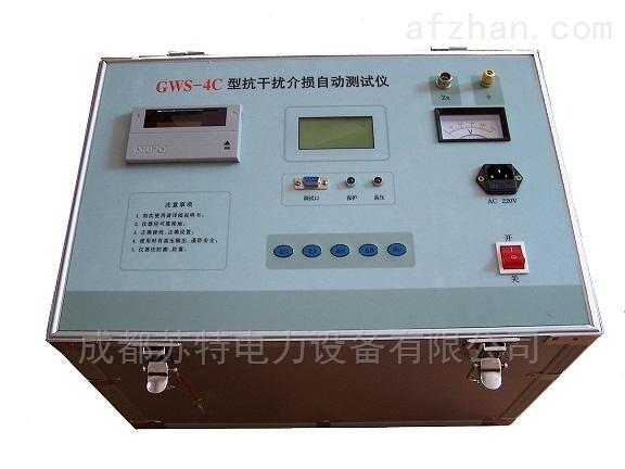 抗干扰介质损耗测试仪/材质