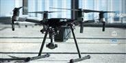 幻飛環保大氣監測無人機在線實時監測